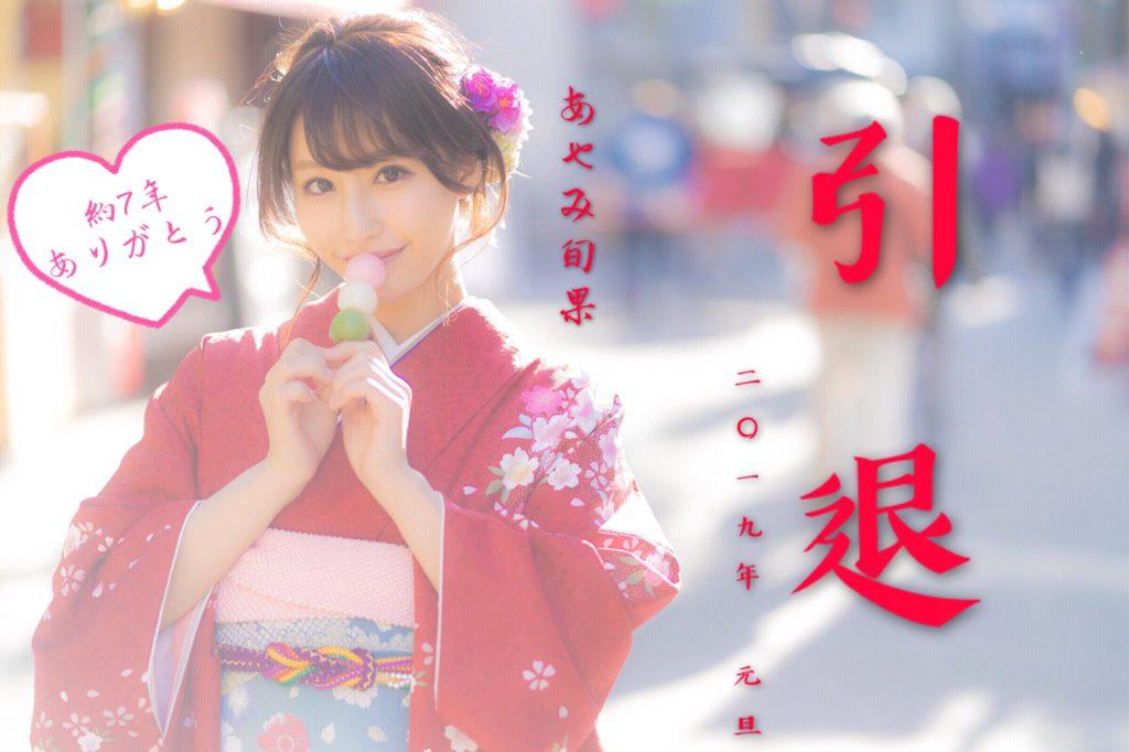SHUNKA AYAMI หนัง
